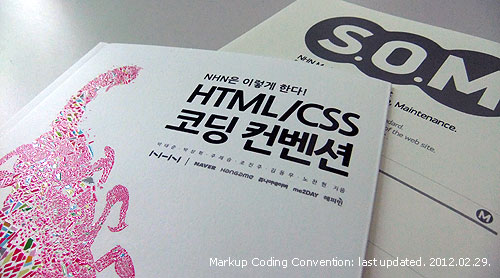 NHN Markup Coding Convention. last updated: 2012.02.29